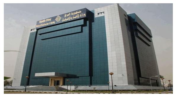 وزارة الاعمار والاسكان